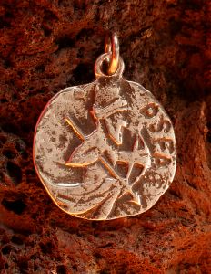 "Phoenicia - Back - 7/8"" diameter - 7 grams Sterling Silver"